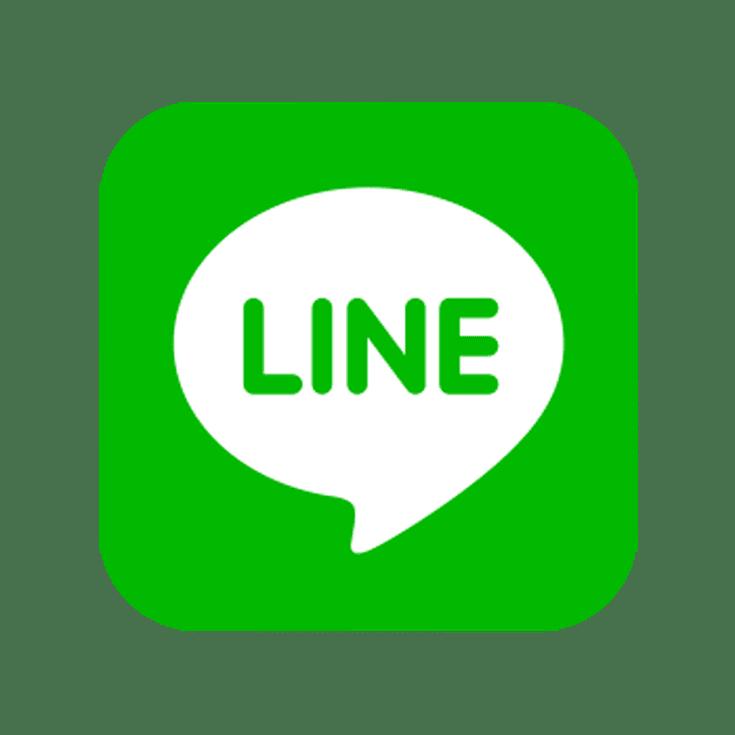 interecom_line_app