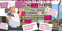 food-corridore